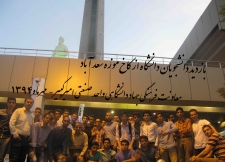 بازدید دانشجویان ورودی 1395-1394 دانشگاه صنعتی امیرکبیر از کاخ موزه سعدآباد و برج میلاد