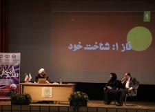 جلسه دوم  تلاوت و تدبر جهاد دانشگاهی امیرکبیر  با حضور استاد قرائتی