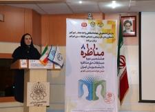 اختتامیه هشتمین دوره مسابقات ملی مناظره دانشجویان ایران در دانشگاه صنعتی امیرکبیر