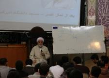 جلسات سه گانه تدبر در قرآن با حضور حجت الاسلام استاد قرائتی در مسجد دانشگاه صنعتی امیرکبیر