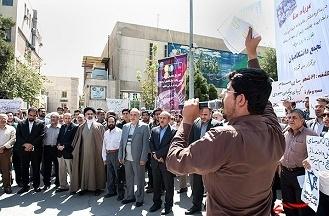 محکومیت جنایات آل سعود در دانشگاه امیرکبیر