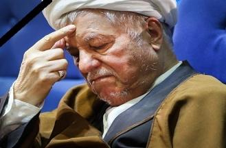 پیام تسلیت رییس جهاددانشگاهی واحد صنعتی امیرکبیر در پی درگذشت آیت الله هاشمی رفسنجانی