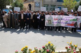 تظاهرات دانشگاهیان صنعتی امیرکبیر علیه اظهارات ضد ایرانی ترامپ